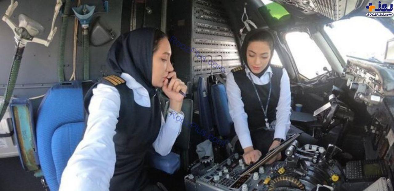 عکس/هدایت هواپیمای ایرانی توسط دو زن خلبان برای اولین بار