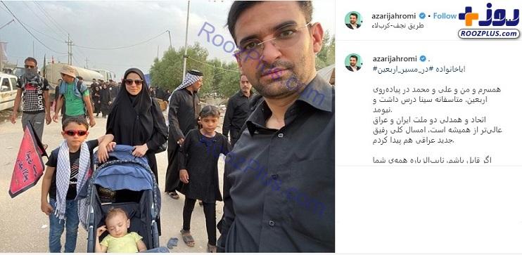 عکس/ وزیر ارتباطات به همراه خانواده در مسیر پیاده روی اربعین