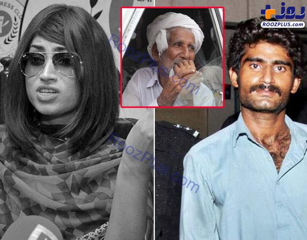 قتل کیم کارداشیان پاکستانی توسط برادرش! +عکس