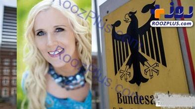 شهردار زن با آگهی مجرد بودنش غوغا به پا کرد! +تصاویر