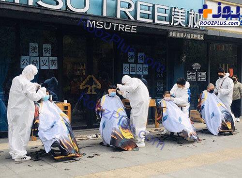 صف کشیدن مردم ووهان مقابل آرایشگاه ها+عکس