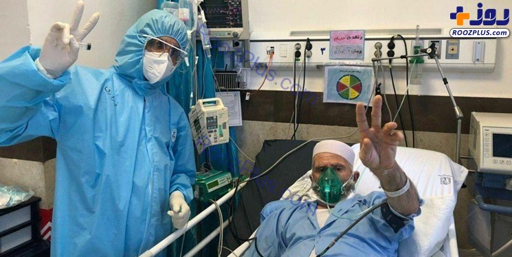 بیمار ۱۰۱ ساله کرونایی پس از بهبودی +عکس
