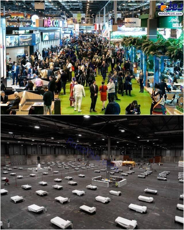 نمایشگاه گردشگری مادرید چه بود و چه شد! +عکس