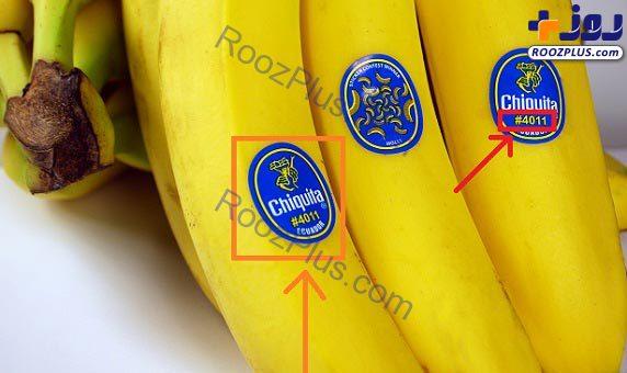 اعداد روی برچسب میوهها چه معنی دارد؟