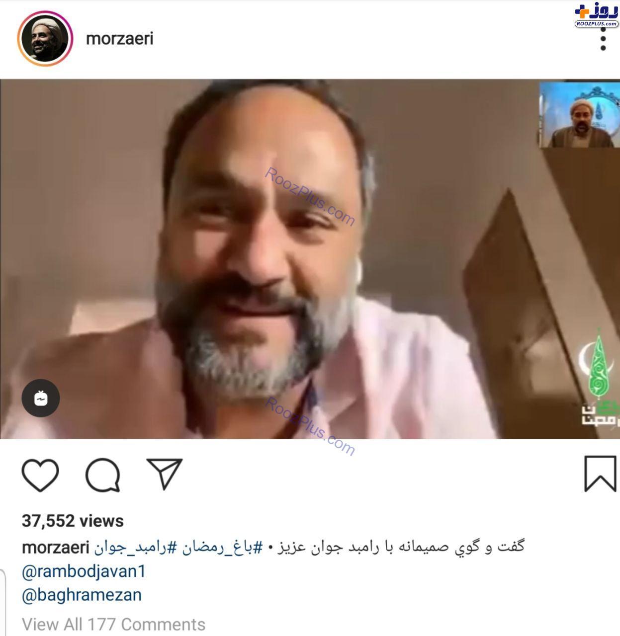 رامبد جوان قصد بازگشت به ایران را ندارد؟ +عکس