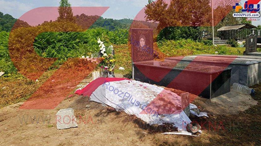 اولین عکس از قبر رومینا اشرفی دختر ۱۴ ساله تالشی