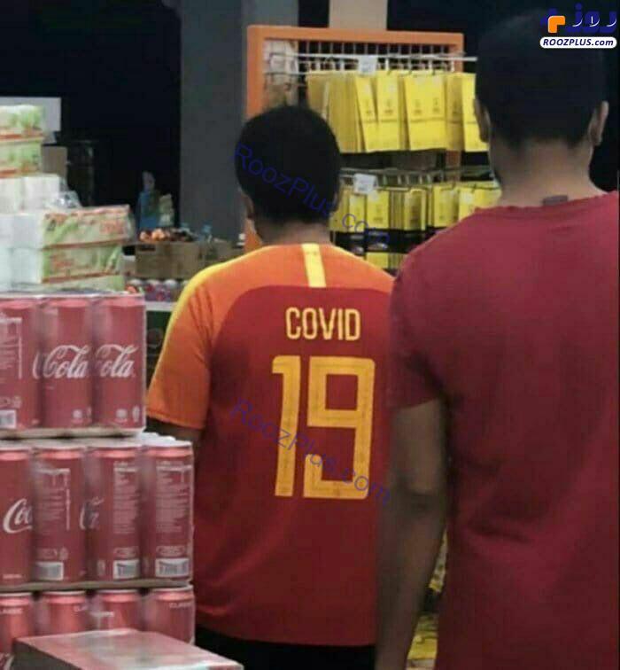 شوخی فوتبالی جالب با ویروس کرونا + عکس